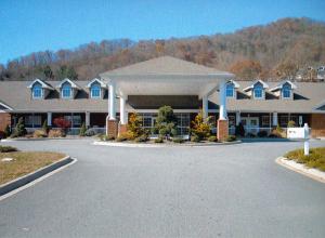 facility entrance